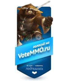 votemmo